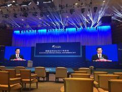 雷凌显示大屏助力第六届中非企业家大会