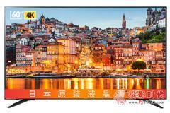 大屏品质之选夏普<font color='#FF0000'>LCD-60SU575A</font>液晶电视只需3999元