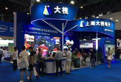 紧抓西部机遇,大视电子开赴首届成都InfocommChina