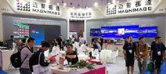 成都infocomm2018,迈普视通展示最新视频处理技术方案