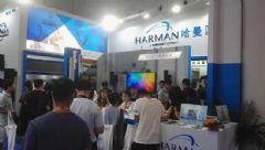 哈曼携音视频控制解决方案亮相成都InfocommChina2018