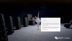 <font color='#FF0000'>L-Acoustics</font>与DiGiCo联合推出L-ISA调音台