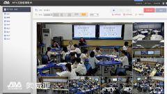 """奥威亚:打造教育视频服务""""TOG""""时代的标杆"""