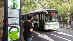 上海增2500个电子墨水屏公交站牌