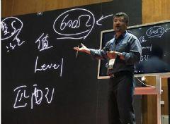 这场引燃<font color='#FF0000'>Infocomm</font>&nbsp;China&nbsp;成都展会的研讨会了解一下