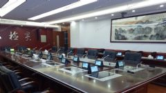 <font color='#FF0000'>PLEXUS</font>(派乐斯)交互式会议系统应用于广东省某检察院