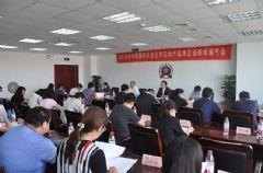 <font color='#FF0000'>2018</font>北京安博会倒计时&nbsp;今年有哪些看点值得期待?