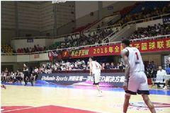 洲明体育再登CCTV<font color='#FF0000'>5</font>,这次是因为这个赛事