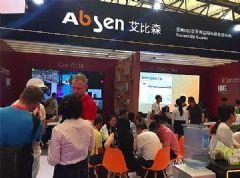 上海国际LED展体验艾比森屏显魅力