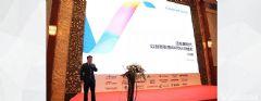维信诺亮相2018中国国际OLED产业大会<font color='#FF0000'>&</font>nbsp;大展中国实力