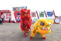 """上海LED展,业内热议""""潜在危机"""""""