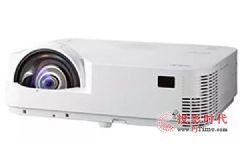 NEC M303HS+短焦投影成高清会议室首选