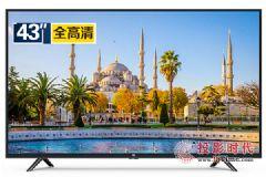 再降百元&nbsp;小米电视4C&nbsp;L43M<font color='#FF0000'>5</font>-AX售价低至1399元