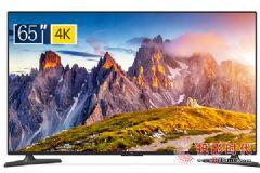 十一购买电视机互联网品牌电视也是不错选择