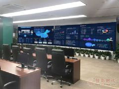【国网河南省电力公司】电力指挥调度中心信息智能化的蜕变