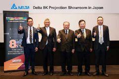 台达全球首台超高分辨率<font color='#FF0000'>DLP</font>&nbsp;8K投影机于日本发表