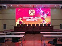 雷蒙多功能会议系统入驻广东省某中级人民法院信息集控中心