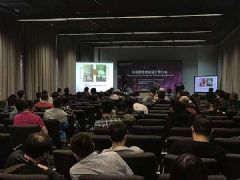 DET助力2018上海国际专业灯光音响展