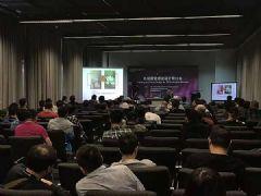 <font color='#FF0000'>DET</font>助力2018上海国际专业灯光音响展同期一系列主题活动
