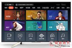 腾讯视频版65寸索尼KD-65X7500F电视降至6999元