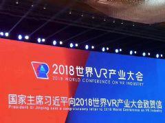 习大大、马爸爸站台:VR产业巨大商机