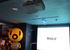 乐丽<font color='#FF0000'>ROLY</font>激光投影机荣登台北101大厦