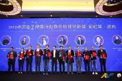 海信电视囊括行业最多奖项激光电视树标杆