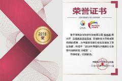 康佳连夺AVF三项大奖,科技创新构建彩电全生态矩阵