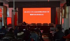 助力加强偏远地区文化建设――索诺克激光投影中标房山公益电影整改项目