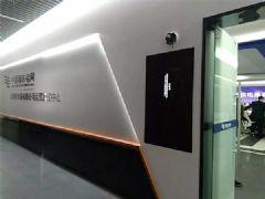 <font color='#FF0000'>LG</font>&nbsp;OLED走进深圳供电局,全面升级人脸识别系统