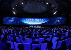 <font color='#FF0000'>BOE</font>(京东方)全球创新伙伴大会・2018召开携手共建物联网新生态