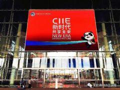 艾比森霸屏进博会,向世界展中国光彩