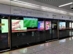 LG&nbsp;<font color='#FF0000'>OLED</font>壁纸型标牌显示器,打造出城市地铁内靓丽的风景线!