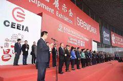 艾博德亮相第75届中国教育装备展示会