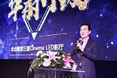 "LED电影屏:数字电影市场三种""观点"""