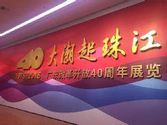 赛普科技携手深圳改革开放展览馆,吹响改革开放新征程号角!