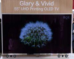 全球首款,55英寸打印4K OLED显示屏