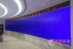 飞利浦液晶拼接大屏助力北京CBD核心区正大中心