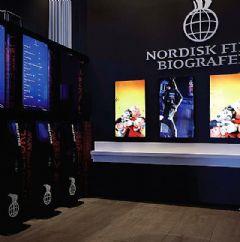 丹麦的这家电影院,为啥说它是世界上技术最先进的影院之一!