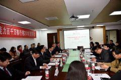 """为什么威创连续2年荣登""""中国企业创新能力1000强""""排行榜?"""