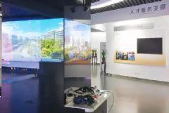 LG&nbsp;<font color='#FF0000'>OLED</font>助力银川中关村协同创新展示中心打造科技化展示空间