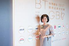 台达连续八年入选台湾20大国际品牌品牌价值连续六年成长