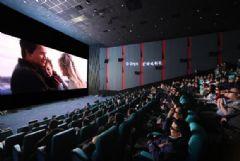 全球首个14米宽三星<font color='#FF0000'>ONYX</font>影厅首影揭幕,影院LED时代加速到来