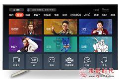 双12享优惠价索尼KD-65X8566F液晶电视仅7599元