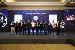 2019年中国彩电品质消费圈将放大