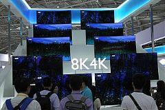 2019年面板制造商将重点转向8K&nbsp;<font color='#FF0000'>LCD</font>