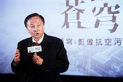 群创段行建:台湾省面板行业仍然健康