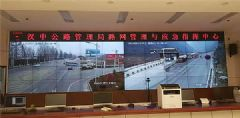 40台LG55V<font color='#FF0000'>H7</font>B拼接屏入驻汉中公路管理局,为汉中交通发展助力!