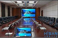 <font color='#FF0000'>Hisan</font>激光屏以品质赢得昆山工研院信赖