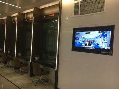 温州鹿城农村合作银行大厦引进56iq系统